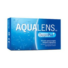 AQUALENS OX PLUS
