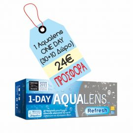 Aqualens Refresh 1 day 30+(10 δώρο)