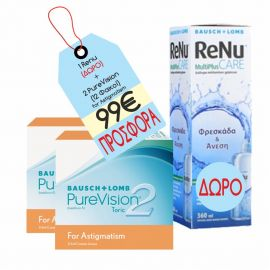 PureVision 2 for Astigmatism x 2 + RENU